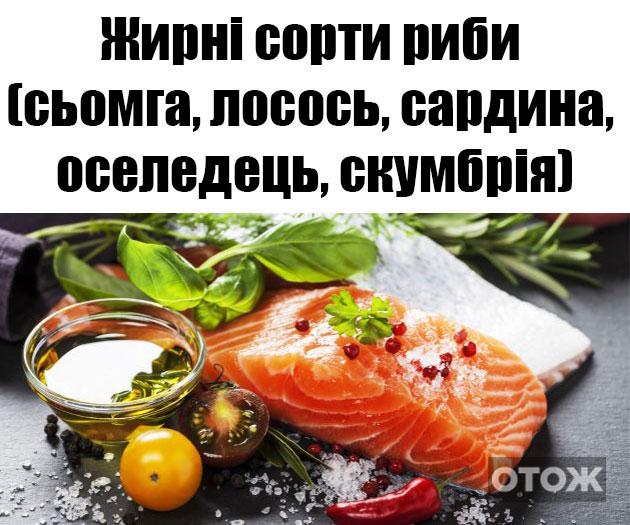 Їж – і молодій: 10 продуктів проти старіння, які можна купити в звичайному магазині. Будь-яка людина може собі дозволити!